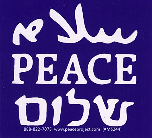 Peace in 3 Languages - Arabic, English & Hebrew Small Magnetic Bumper Sticker/Decal Magnet (3