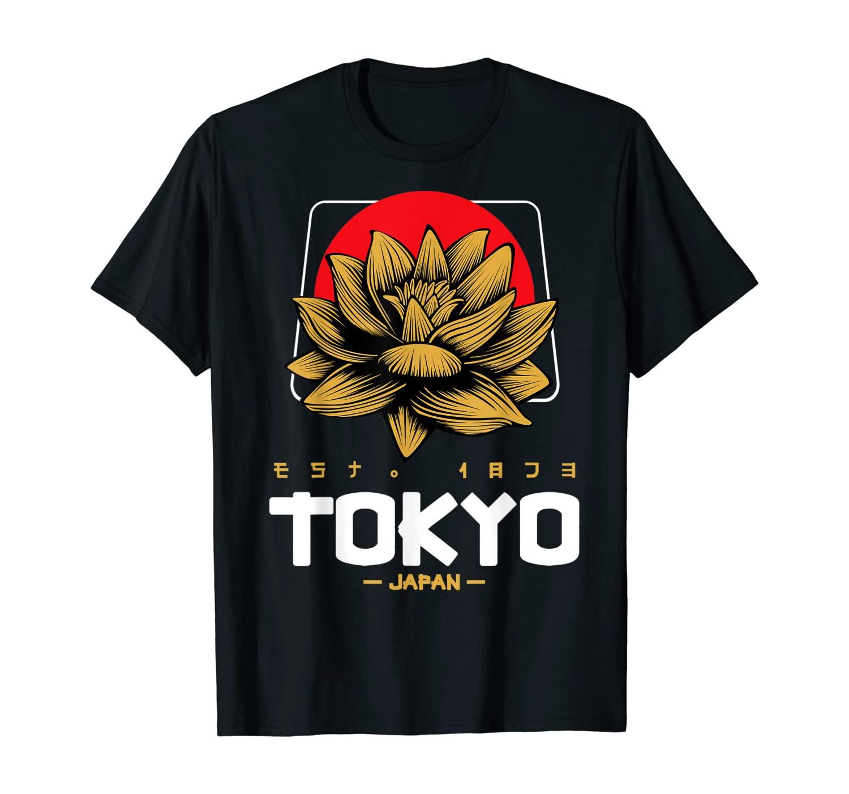 Tokyo Japan Lotus 1873 Vintage Tokio Kanji Souvenir Gifts T-Shirt
