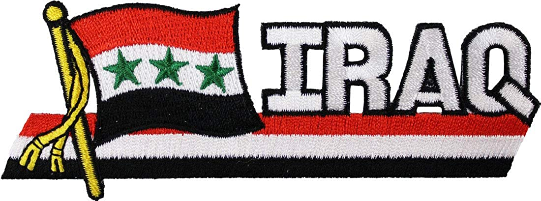 Iraq (1963) - Country Flag Patch
