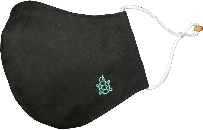 Turtle Mask (Sea Urchin Black, Standard) - 3 Layer, Muslin Cotton, Adjustable, Face Mask
