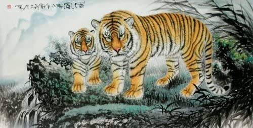 Artisoo Tiger-King - Chinese Painting - Hand painted